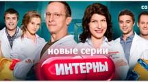 Interny_poster